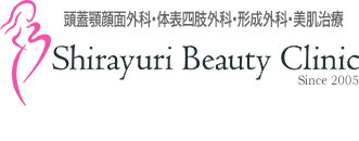 美容外科・形成外科・美容皮膚科 Shirayuri beauty Clinic